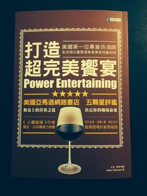 Chinese Power by Eddie Osterland