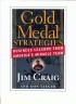 Gold Metal Strategies Cover by Jim Craig