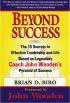 Beyond Success by Brian Biro