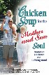 Chicken Soup for the Mother and Son Soul by LeAnn Thieman