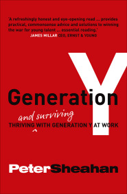 GenY Bookcover by Peter Sheahan