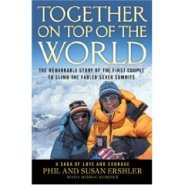 Together on top of the World by Susan Ershler