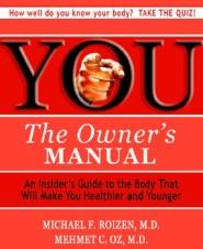 Mehmet Oz - Book by Dr. Mehmet Oz