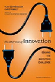OtherInnovation by Chris Trimble
