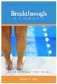 Allison Breakthrough by Brian Biro