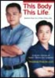 This Body This Life - on health and fitness by Dr Seamus Phan GCSP